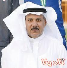 المسعد يعزي القيادة بوفاة الملك عبدالله..دعا الله أن يبارك في الملك سلمان