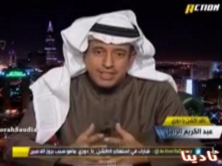 بالفيديو.. الزامل يطالب الديوان الملكي بالإشراف على المنتخب