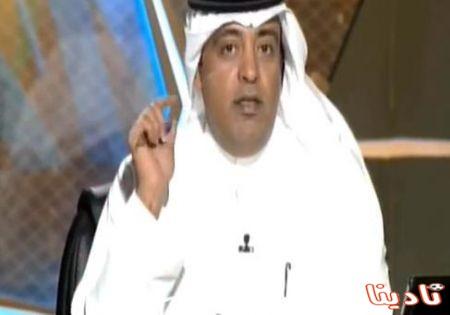 وليد الفراج يشيد بالمرداسي ويطالب عيد والنويصر بالرد على الاتهام الخطير للكرة السعودية