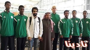 المنتخب السعودي للتايكوندو يشارك في بطولة الفجيرة .. البطولة تعتبر مؤهلة لأولمبياد ريودي جانيرو 2016