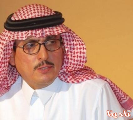 الدويش يستذكر مقولة عبد الرحمن بن سعود: فالج لا تعالج