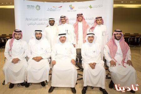 """مركز الملك عبدالعزيز للحوار الوطني يوقع اتفاقية مع """"وقت اللياقة"""" للحد من التعصب الرياضي"""