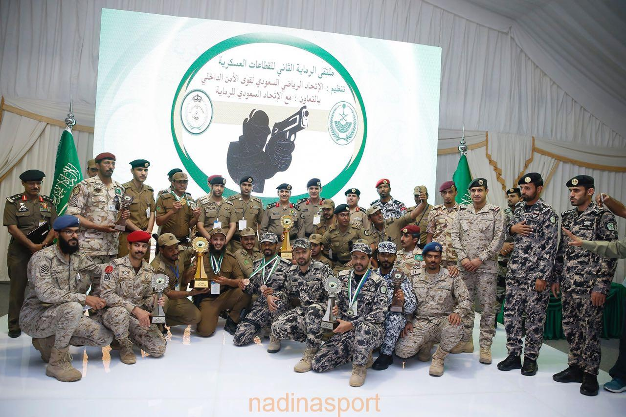 اتحاد قوى الأمن الداخلي يختتم ملتقى الرماية الثاني للقطاعات العسكرية