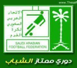 كآس فيصل: سبع مباريات ضمن الجولة السادسة والعشرون