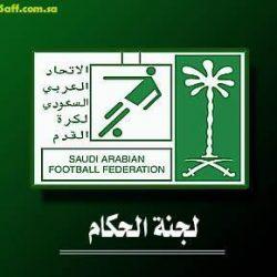 كأس فيصل: فوز الشباب على التعاون بهدف
