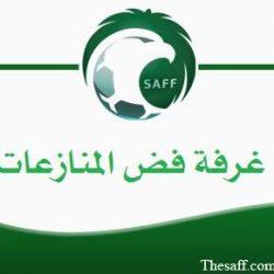 الأخضر يخسر من المغرب في افتتاح البطولة الآسلامية