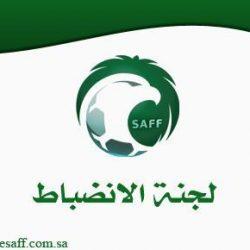 الأخضر يواصل استعداده في معسكر الرياض