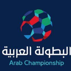 دوري الناشئين: ست مباريات ضمن الجولة الأخيرة