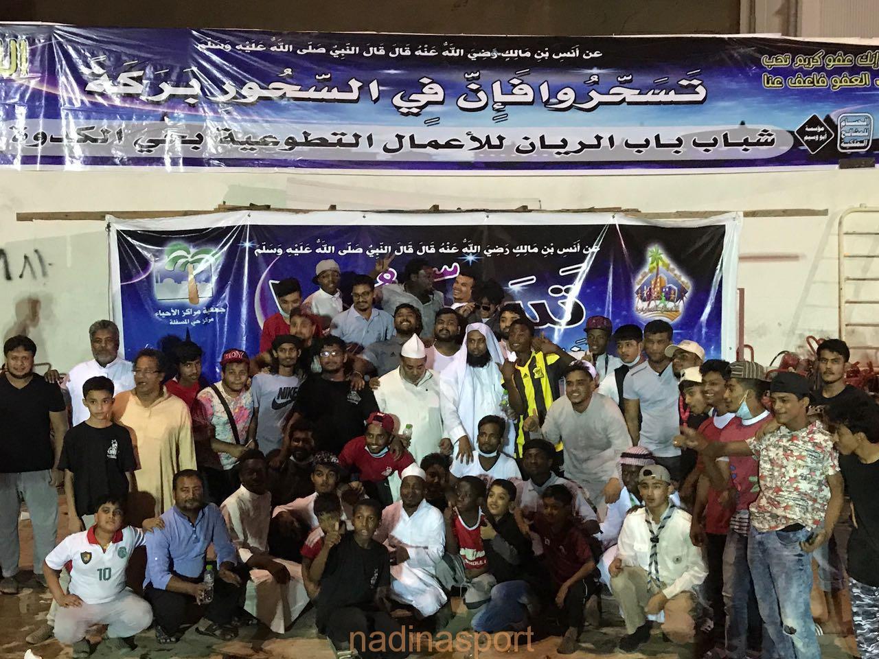 شباب الكدوة يتميزون في برنامج سحور الزوار في مكة