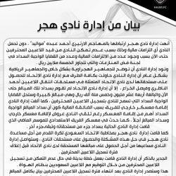 بهدف ذهبي … الثواني الأخيرة تُتوج العرين بلقب بطولة سلماوي 18