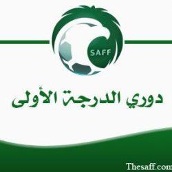 الاتحاد السعودي يودع في حسابات أندية الأولى 450ألف