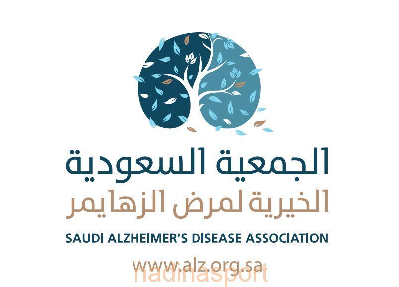 """جمعية ألزهايمر تطلق أول زيارة في برنامج """"أطباء زائرون"""""""