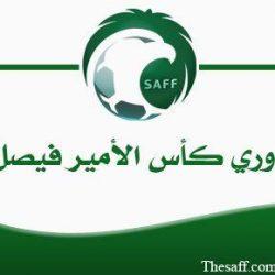 بعثة الاتحاد تصل الرياض استعداداً للقاء الفيصلي