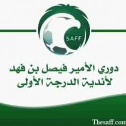 تقرير الجولة من دوري فيصل بن فهد للدرجة الاولى