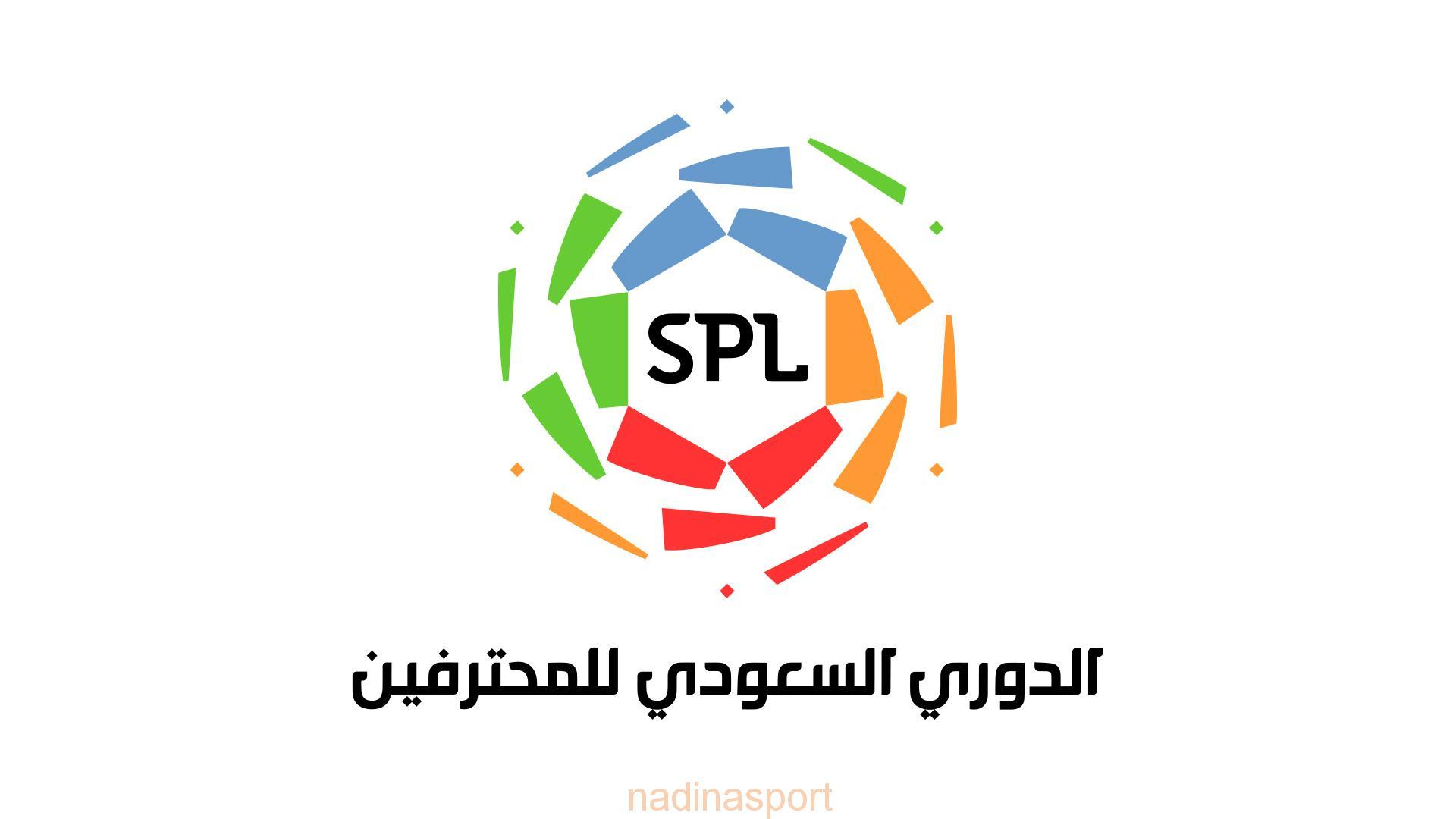 الاتحاد السعودي لكرة القدم يعلن عن الشعار الجديد للدوري السعودي للمحترفين