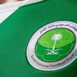 المنتخب السعودي الأول يواجه نظيره البرتغالي في العاشر من نوفمبر القادم