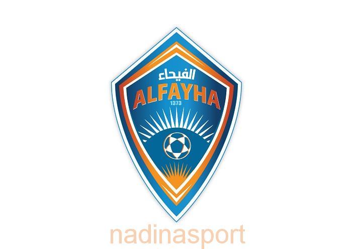ALFAYHA logo