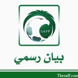 الأثنين: انطلاق معسكر الأخضر في الرياض