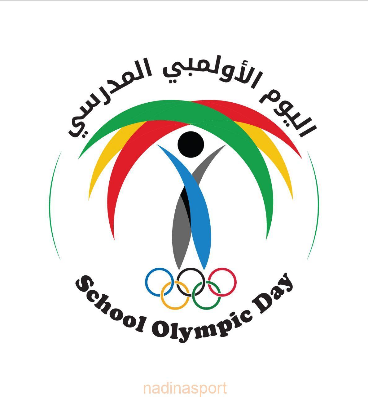 تطوير تنفذ برنامج اليوم الأولمبي المدرسي بمدارس الأحساء