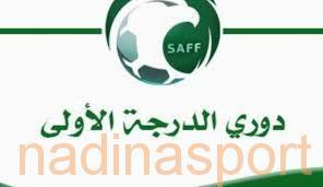 انطلاق الجولة 17 في دوري الأمير فيصل بن فهد لأندية الدرجة الأولى غدا