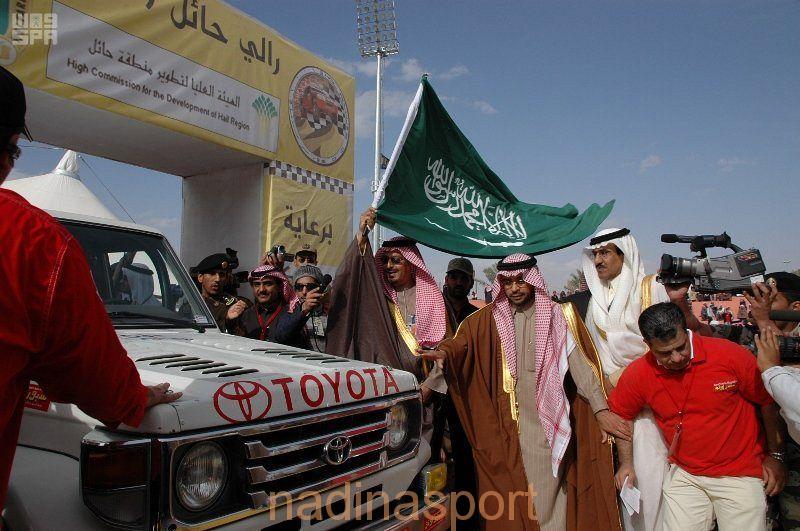 أمير حائل يطلق اسم الأمير سعود بن عبدالمحسن على جائزة رالي حائل