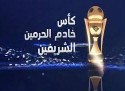 منتخبا الإمارات وعمان يلتقيان اليوم لتحديد بطل (خليجي 23)