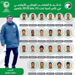 المدير الفني للمنتخب السعودي الأولمبي يؤكد استعداد الأخضر السعودي لمواجهة نظيره الأردني غدًا في أولى مبارياته الآسيوية