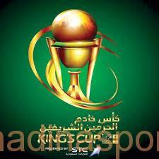 """اتحاد القدم يقرر إلغاء تصفيات بطولة المملكة لدرجة الأولمبي """" الفئة الأولى"""""""