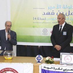 الدوري السعودي للمحترفين : التعاون يتغلب على الاتحاد في مؤجلة الجولة الـ 18