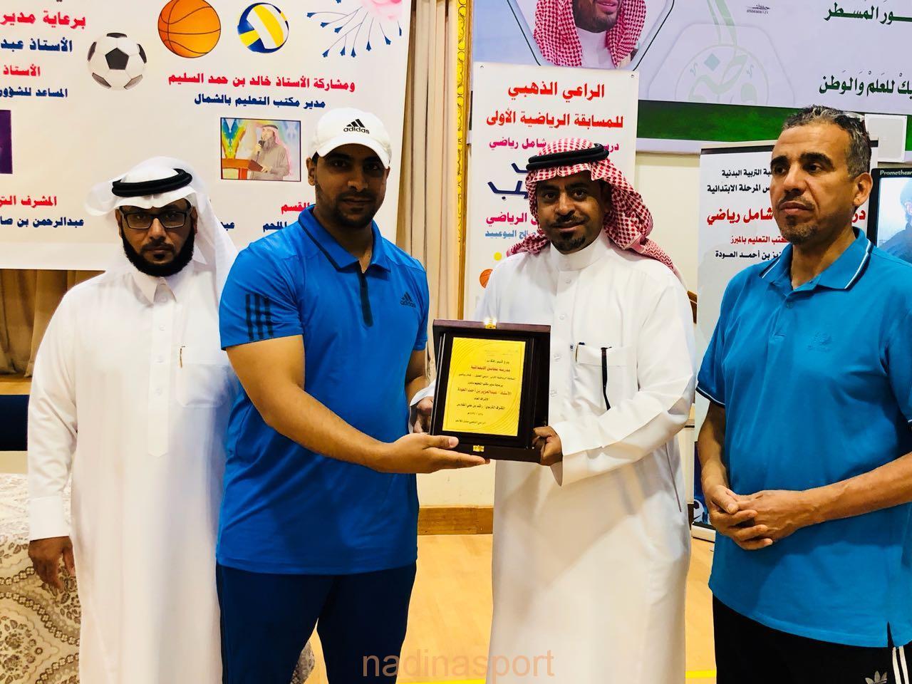برعاية العودة مكة تحتضن المسابقة الرياضية