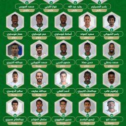 إدارة المنتخب السعودي تعلن قائمة اللاعبين لمعسكر إسبانيا وبلجيكا