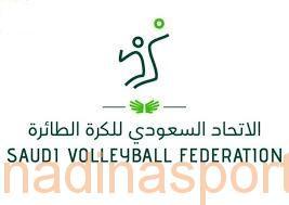 4 مواجهات في الدوري السعودي الممتاز لكرة الطائرة غداً