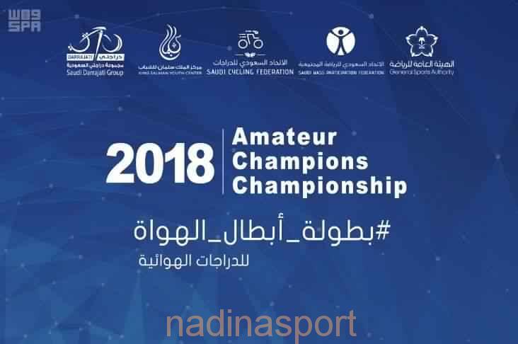 الخبر تستضيف غداً الجولة الثانية لبطولة أبطال الهواة للدراجات 2018