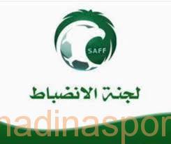 لجنة الانضباط والأخلاق تصدر ستة قرارات منها إيقاف سلمان الفرج 4 مباريات رسمية