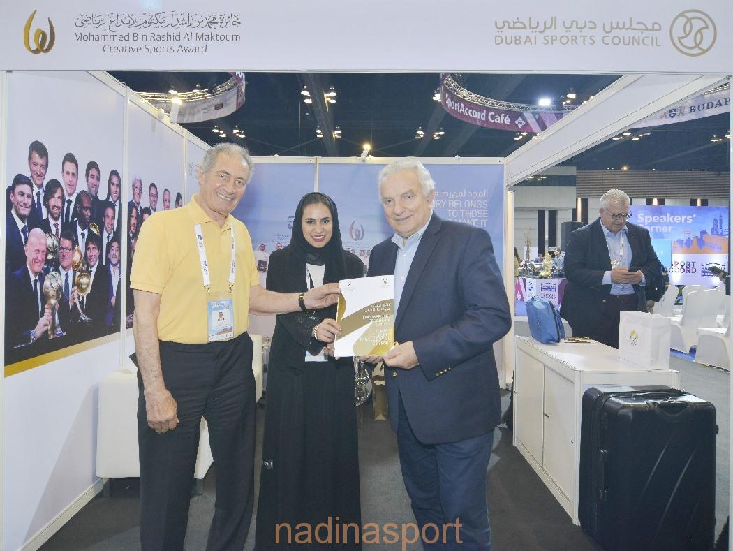 الاتحادات الدولية تشيد بمحور التنافس لجائزة محمد بن راشد آل مكتوم للإبداع الرياضي