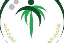 عادل عزت يشكر خادم الحرمين الشريفين لرعايته المباراة النهائية التي تجمع فريقي الاتحاد والفيصلي