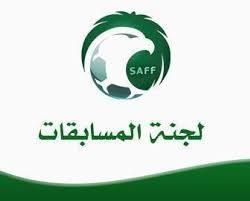 28 لاعبًا يخوضون تدريبات المنتخب السعودي الأول في المرحلة الخامسة من برنامج التحضير لكأس العالم 2018