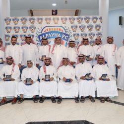 المنتخب السعودي الأولمبي يفتتح معسكره الإعدادي للمشاركة في دورة الألعاب الآسيوية 2018