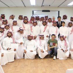 قرعة كأس آسيا : السعودية في المجموعة الخامسة