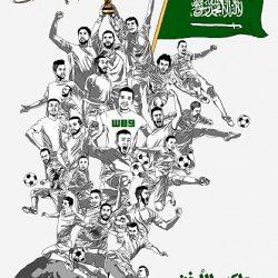 المنتخب السعودي في تحدي الإنجاز المونديالي الأوّل أمام الروس