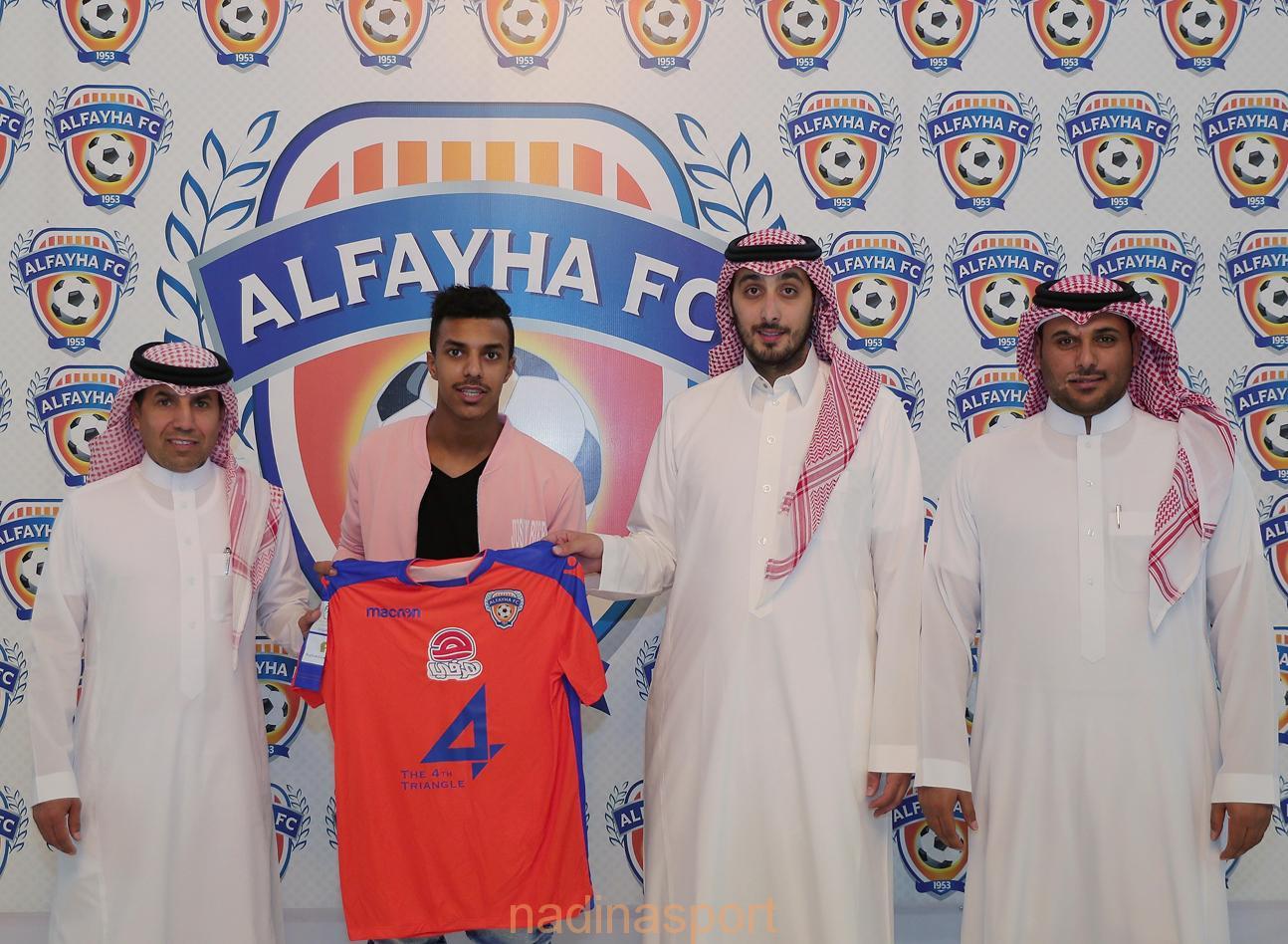 أحمد بامسعود فيحاوي حتى 2021