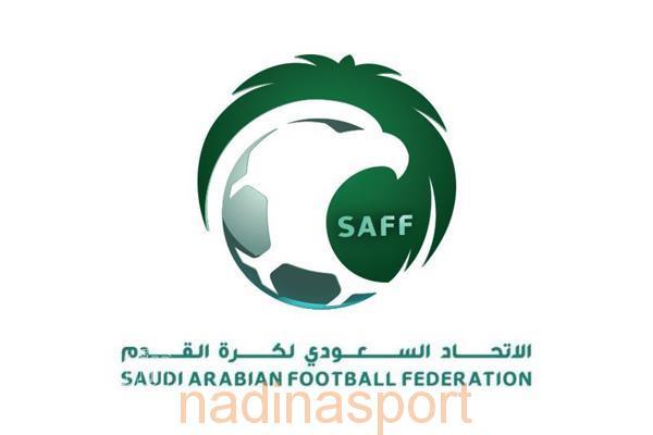 بيان  من الاتحاد السعودي بتعديل بعض مواد لائحة الاحتراف وأوضاع اللاعبين وانتقالاتهم الخاصة بعقود اللاعبين المحترفين السعوديين ومقدمات العقود والأجور الشهرية.