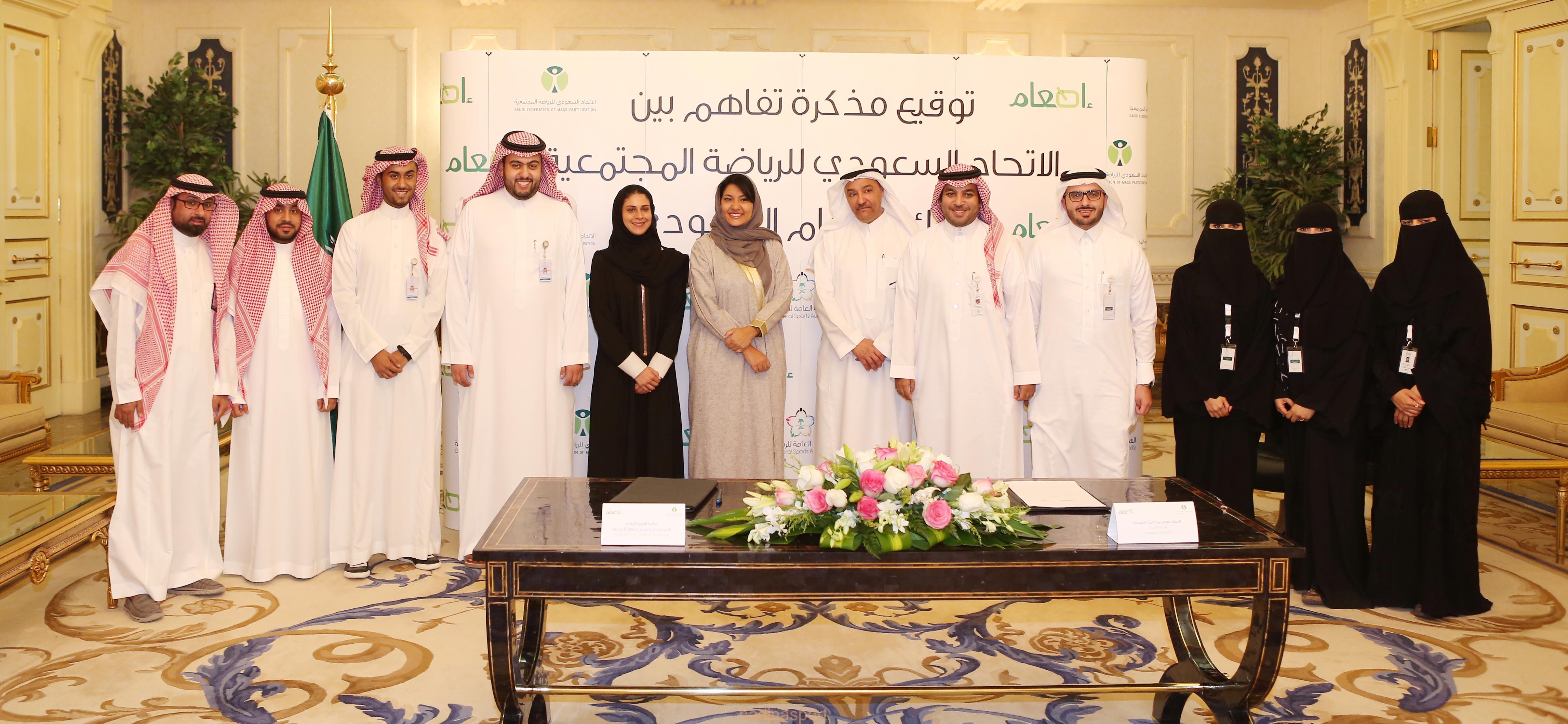اتحاد الرياضة المجتمعية يوقع اتفاقية تعاون مع جمعية إطعام