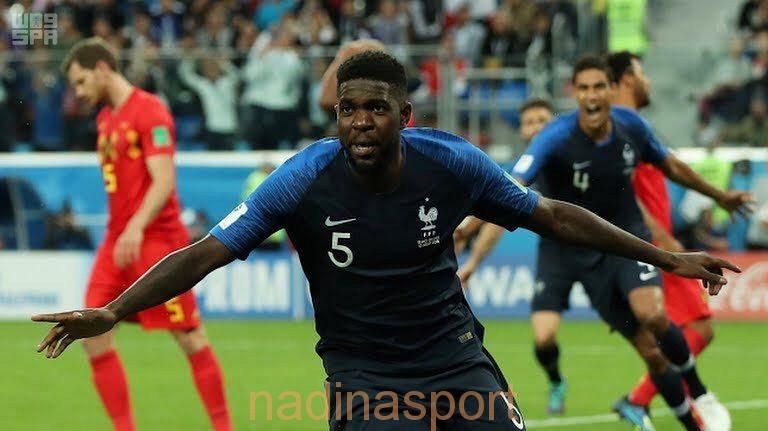 كأس العالم 2018 : فرنسا إلى النهائي للمرة الثالثة بفوزها على بلجيكا