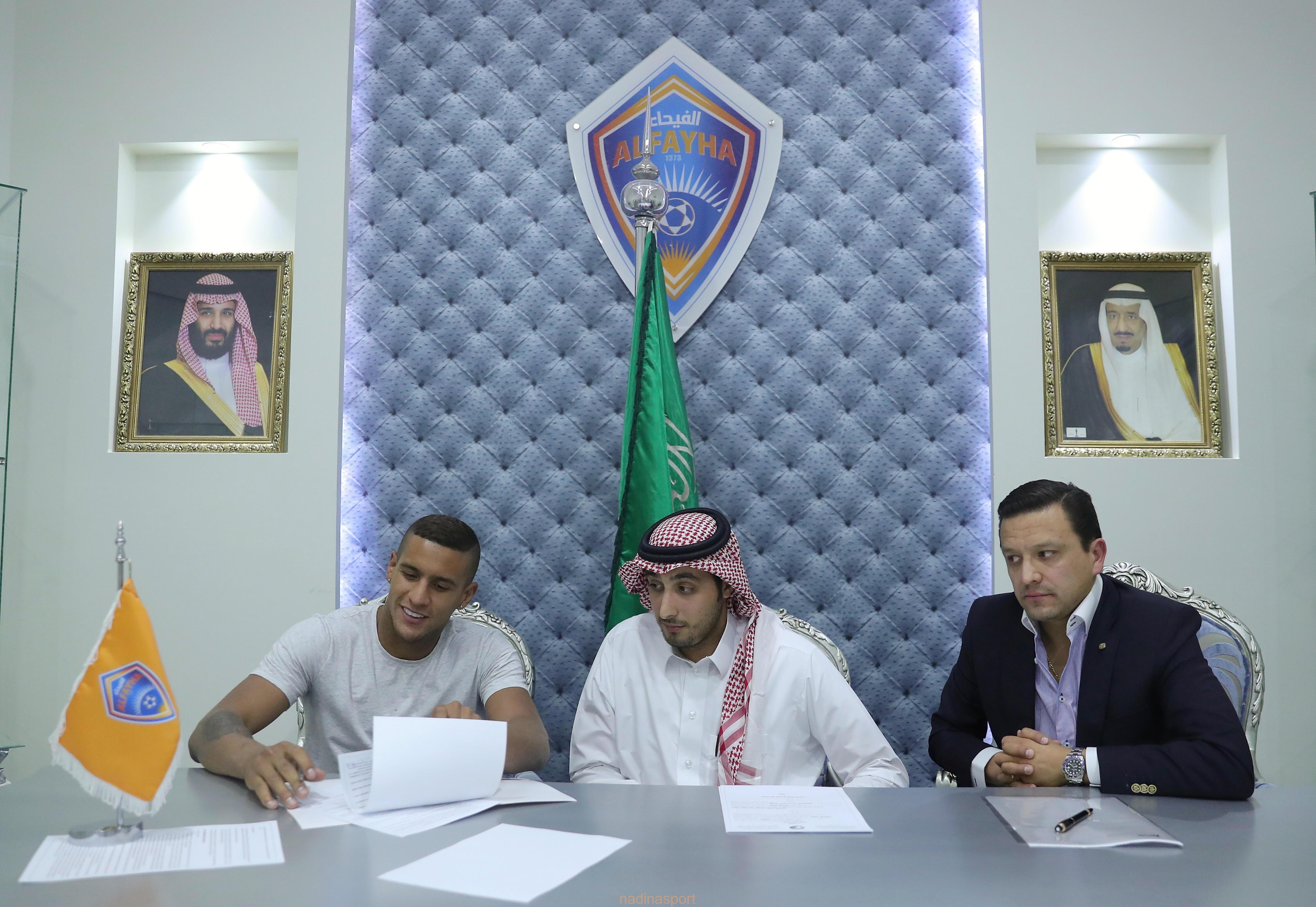 رسمياً وبدعم من معالي رئيس الهيئة العامة للرياضة الفيحاء يوقع مع بونيا