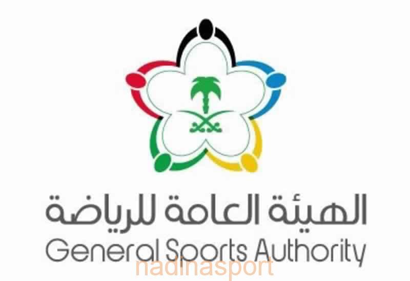 الهيئة العامة للرياضة تنظم غداً البرنامج الشبابي (شباب نحو التحدي) بالدرعية