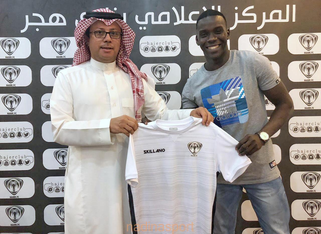 """ادارة هجر تنهي إجراءات التعاقد مع لاعب الوسط النيجيري """"جبريل ادامو"""" من مواليد السعودية"""