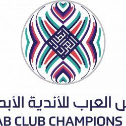 لوقو بطولة كاس العرب للاندية الابطال