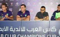 الأربعاء.. الاتحاد يستضيف الوحدة في الجولة الرابعة بدوري كأس الأمير محمد بن سلمان للمحترفين