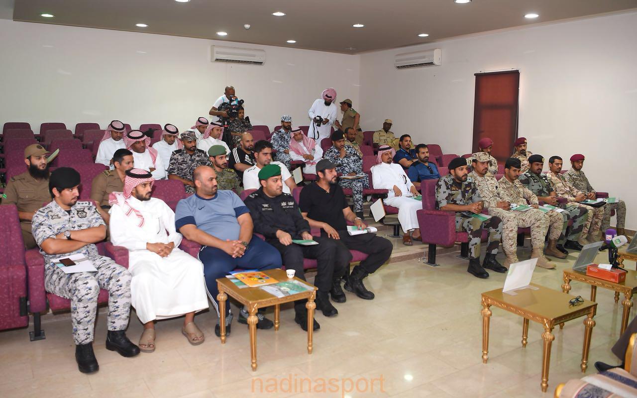 الاجتماع الفني لبطولة الرماية التكتيكية الثالثة للقطاعات العسكرية بالرياض